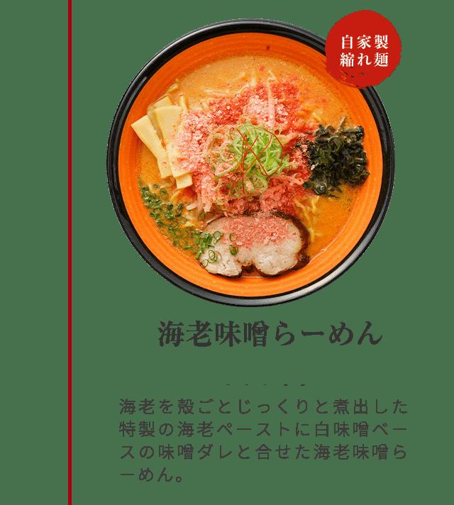 特醤油らーめん780円